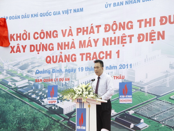 Quang Trạch 1 Power Plant Opening ceremony